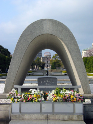 Cenotaph_hiroshima