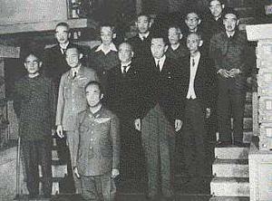 Cabinet_of_prince_higashikuni_naruh