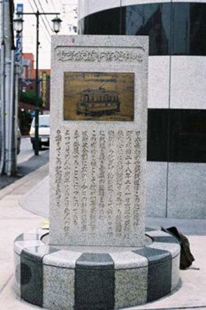 Toshi28_2