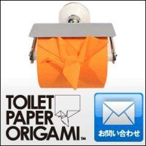 Toiletorigamibn999777_2