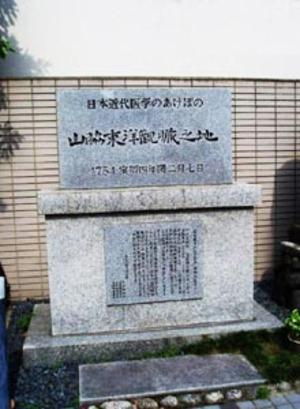 Kindaiigaku255
