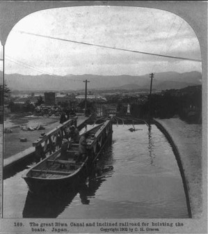 Biwa_canal_and_inclined_railroad_fo
