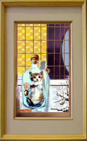 Cat_bottlegaku50