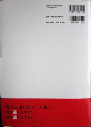 Img_163130