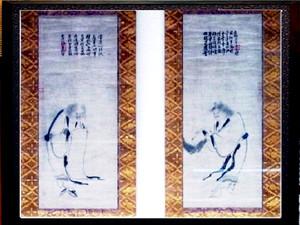 Kanzanjittoku0002