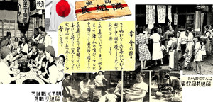 Tonarigumi001002