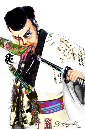 Kimonogara0203genkouxxxyyy